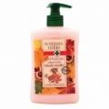 Bohemia Herbs - Castanum krémové tekuté mýdlo 500 ml - s koňským kaštanem