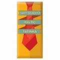 Bohemia Gifts - karty splněných přání pro tatínka