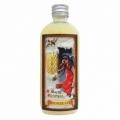 Bohemia Gifts - vánoční sprchový gel 100 ml - med a obilí