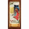 Bohemia Darčeky - vianočné čokolády, 10 g - šťastné a Veselé Vianoce - dáma s dáždnik