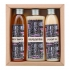 """Darčekové balenie """"COFFEE"""" - pena do kúpeľa 250 ml, sprchový gél 200 ml, vlasový šampón 200 ml"""