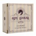 První republika - dámské mýdlo 140 g - levandule